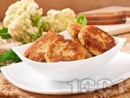 Вкусни пържени вегетариански кюфтета от варен карфиол, сирене и чесън, панирани в брашно и яйца